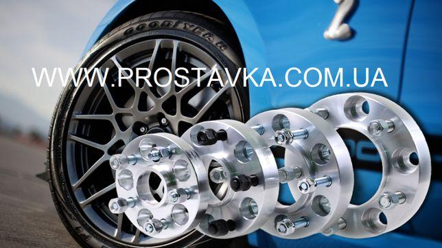 Проставки и крепёж колёс любых автомобилей.