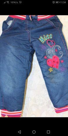 Продам дитячі джинси