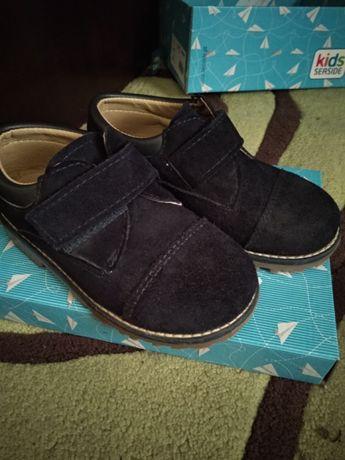 Sapatos Kids Seaside - Usados 1 vez