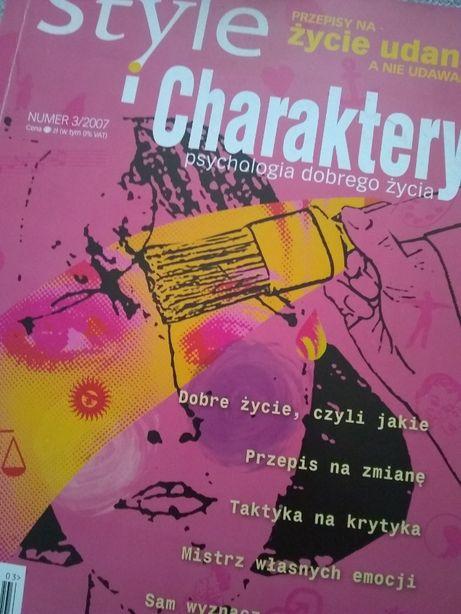"Archiwalne nr czasopisma ""Style i charaktery"" - nr 3.2007"