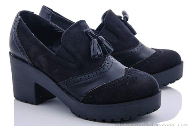 Жіночі туфлі (туфли, лофери) на тракторній підошві