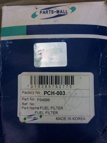 PCH-003 Fuel Filter