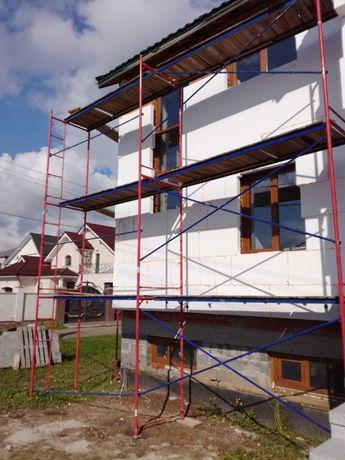 Риштування фасадне, рамного типу, полегшене, заводське, сертифіковане.