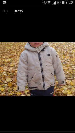 Куртка курточка парка пуховик флис осень весна на флисе до 3лет