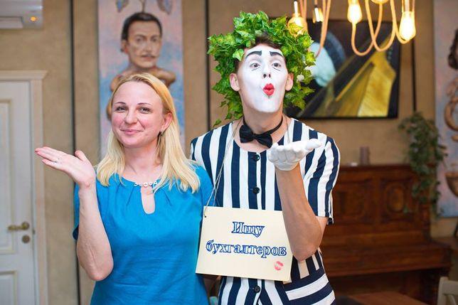 Мимы на праздник Киев
