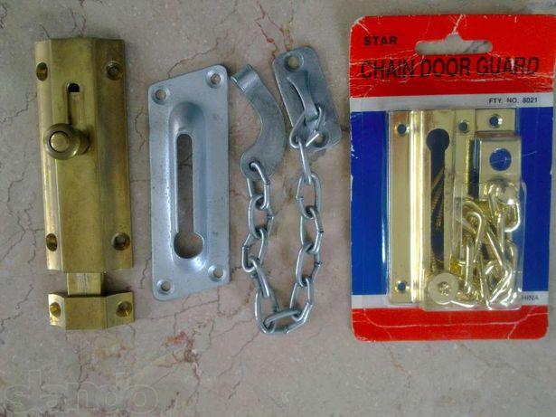 Защитная цепочка на дверь
