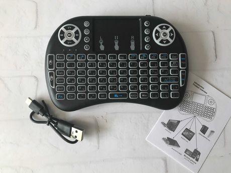 Мини клавиатура беспроводная для смарт тв, телевизора с подсветкой