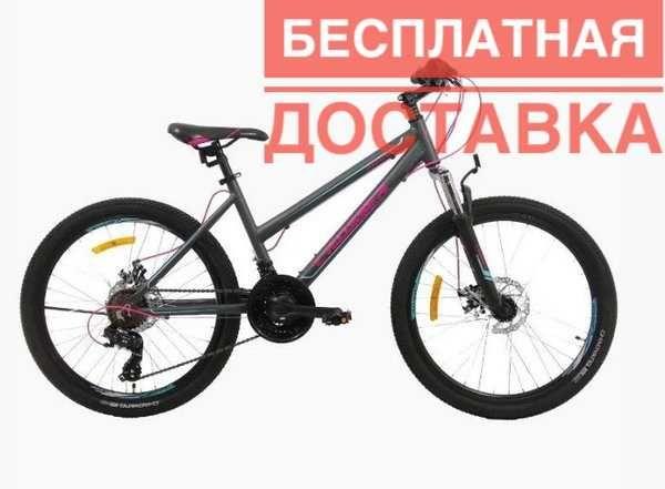 Велосипед для взрослых горный алюминиевый Crosser INFINITY 26
