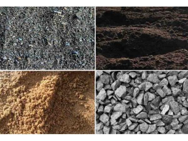 Чернозём, перегной, песок, щебень, цемент