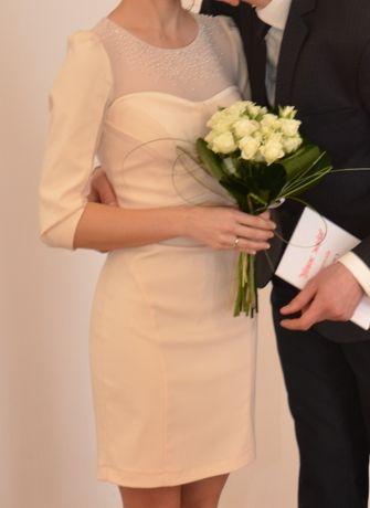 Сукня Pectoral, плаття, платье