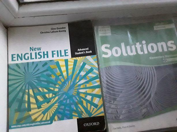 Англійська для студентів і для учнів