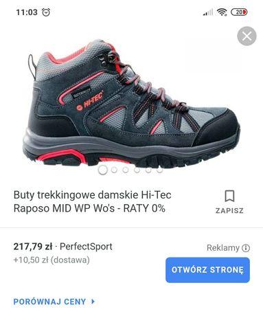 HI-TEC buty trekkingowe damskie 40/ jak 39