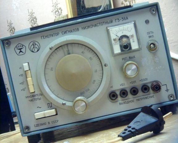 Генератор низкочастотный Г3-36А