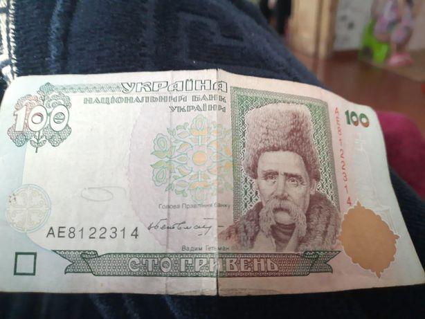 Продам банкноту без даты