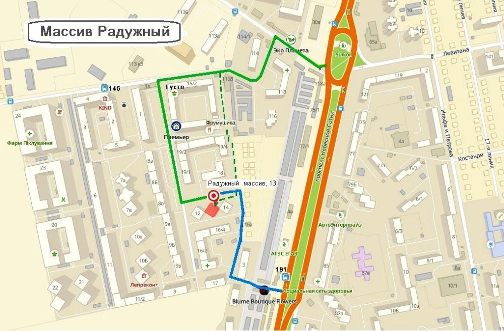 массив Радужный /пр-т Небесной Сотни / Сити Центр /Таирова-1