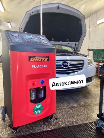 Заправка авто кондиционера чистка дозаправка поиск утечки ремонт
