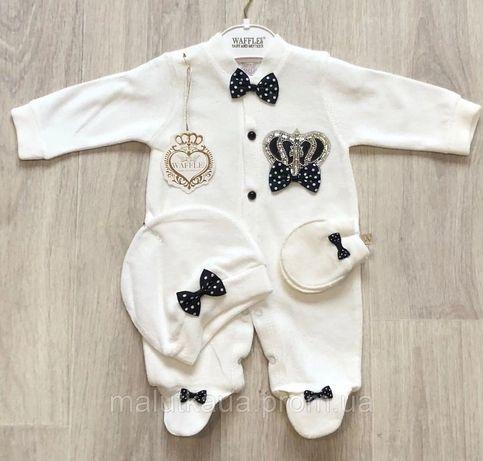 Нарядный костюмчик для новорожденных