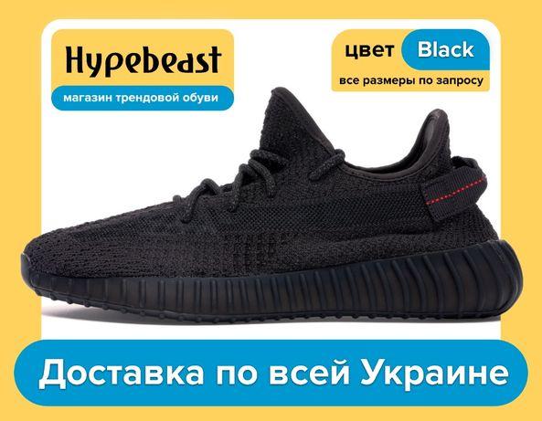 Кроссовки ® Adidas Yeezy Boost 350 V2 • Black и Black Reflective • Изи
