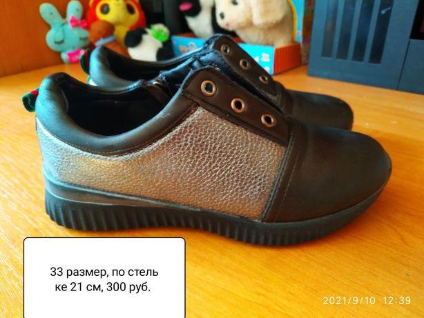 Туфли школьные 31, 33 р-р