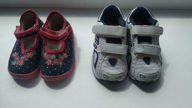 Детская обувь 20-21