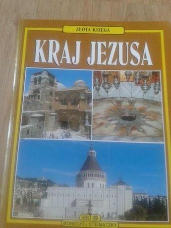 Kraj Jezusa
