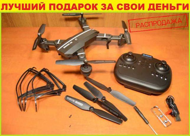 Складывающийся квадрокоптер, ДРОН C WIFI КАМЕРОЙ RC DRONE|1500mAh|