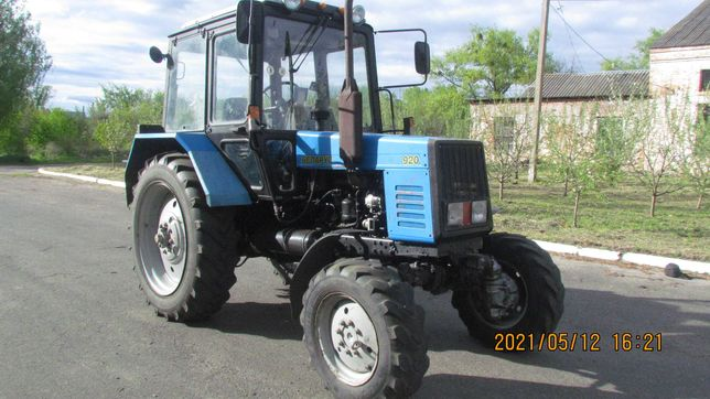 Трактор мтз -920