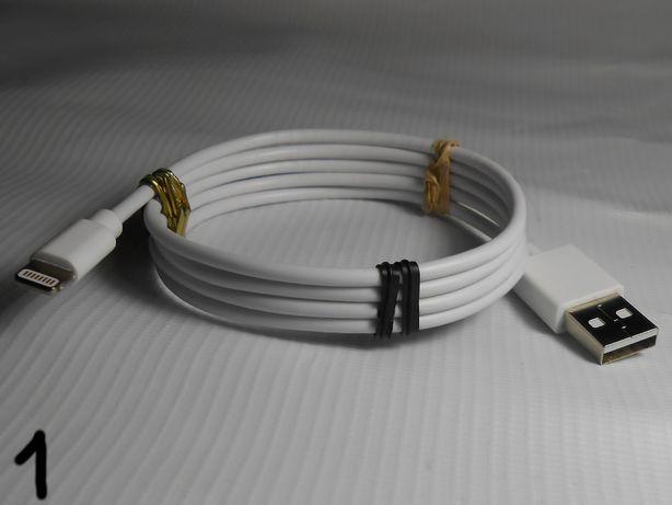 lightning дата кабель шнур зарядки синхронизации iPad apple iPhone