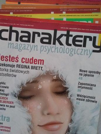 "Archiwalne nr czasopisma ""Charaktery"" - nr 1-10, 12.2014"
