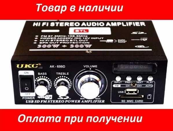 Усилитель звука AK-699D + FM USB