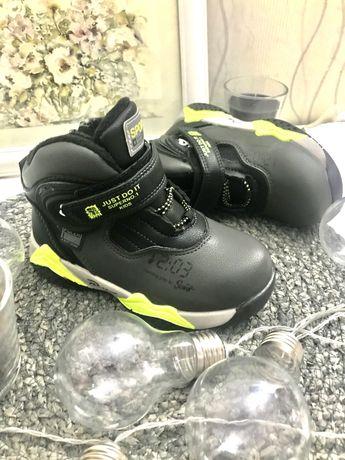 Демисезонные ботинки для мальчика деми хайтопы кроссовки ( как clibee)