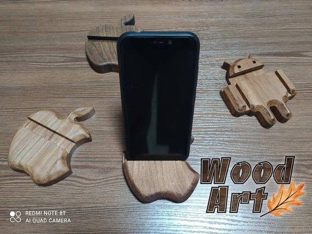 Підставка для телефона з дерева