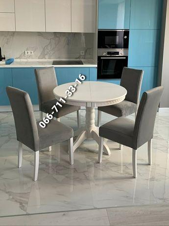Деревянный круглый стол КАРПАТЫ. Кухонный гарнитур. Столовый комплект.