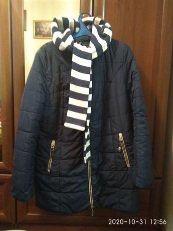Куртка зимняя темно синняя