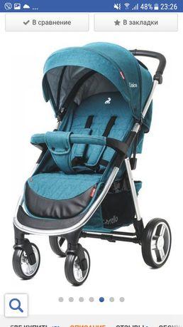 Продам Детская прогулочная коляска Carrello Vista