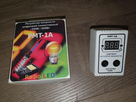 Регулятор мощности цифровой 220В 200Вт