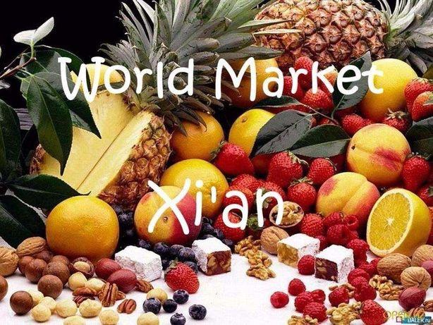 Опт/розница ароматизаторы World Market, Xi'an/жижа/вейп/заправка/vape