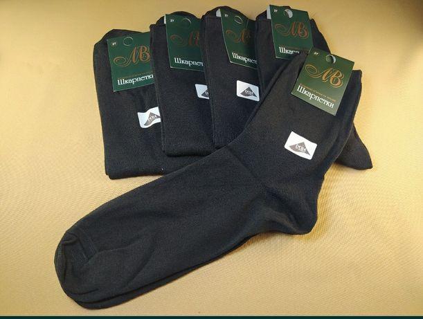 Чоловічі шкарпетки чорні 10 пар