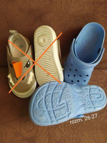 Buty chłopięce niebieskie
