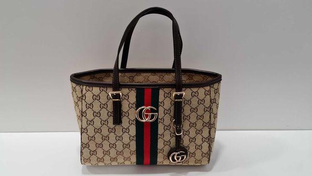Torebka Gucci kuferek Szykowny i Elegancki Bronze
