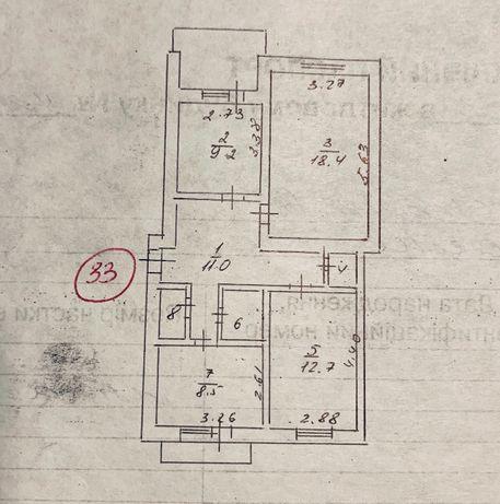 Продам 3х-комнатную квартиру в пгт.Смолино