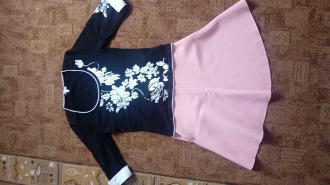 Spódnica Zara pudrowy róż