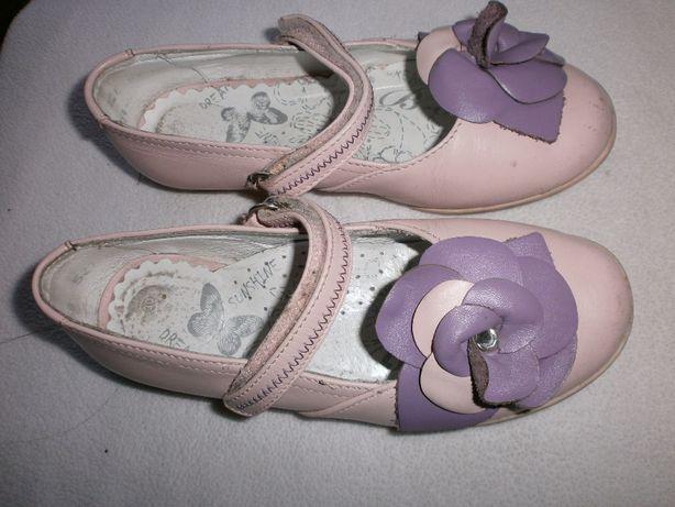 balerinki różowe bartek r 30 skóra