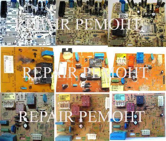 Платы\Ремонт плат модулей блоков управления и инвертеров холодильников