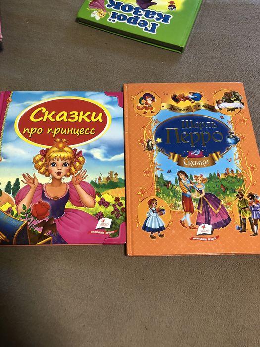 2 большие иллюстрированные книги Северодонецк - изображение 1
