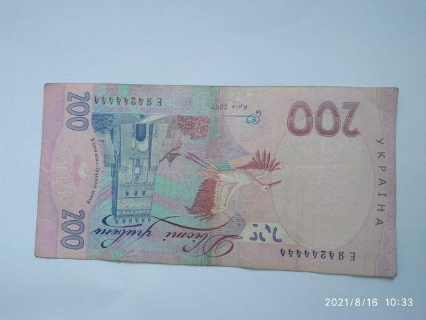 Продам 200 гривень !