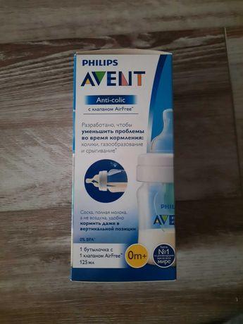 Бутылочка Avent anti-colic антиколик