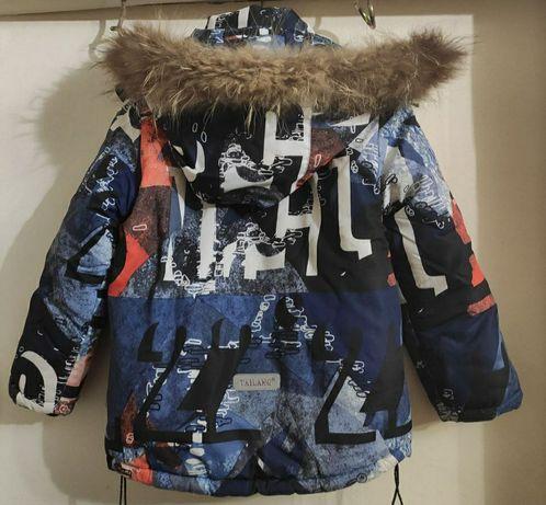 Термокуртка на мальчика