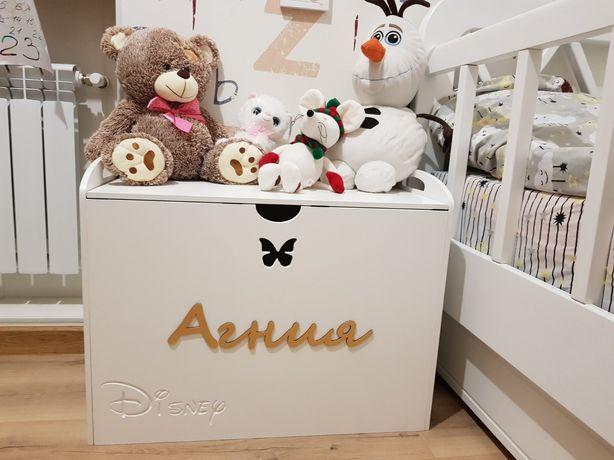 Ящик для игрушек, сундук, сундук для игрушек, хранение игрушек