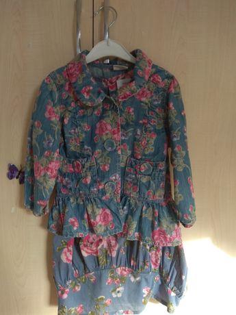 Komplet sukienka + marynarka